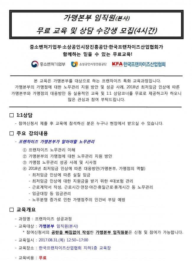실무,성공과정 홍보_3.jpg
